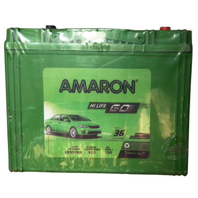 mahindra marshal commander 7505 Battery