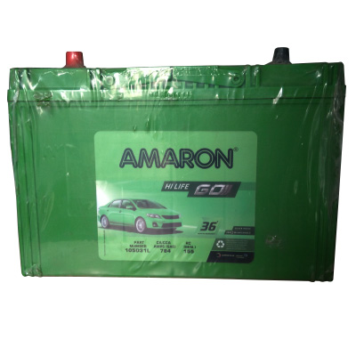 hindustan motors lancer Battery