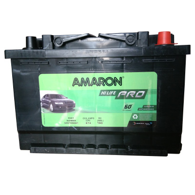rasandik engineers loader 407c fe Battery