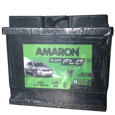 Amaron 45Ah Battery AAM-FL-545106036