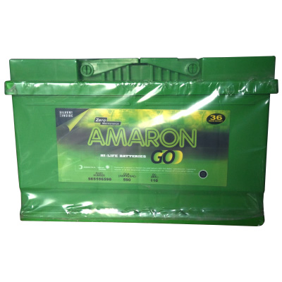 Amaron 65AH AAM GO 565106590 Battery