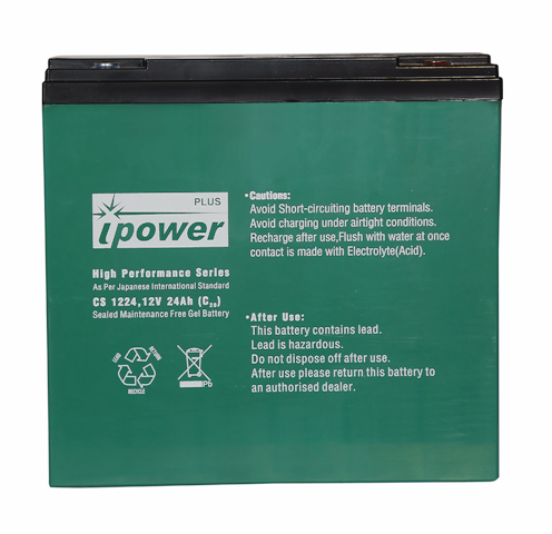 Ipower Plus 12v 24ah EBike Battery